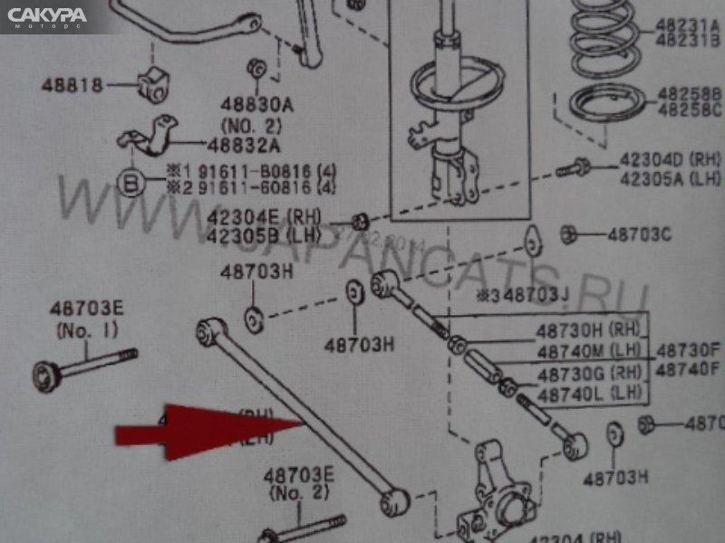 Тяга задняя Toyota  ST202 3S-FE Красноярск Сакура Моторс