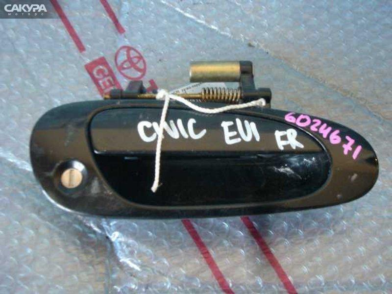 Ручка наружная Honda Civic EU1  Красноярск Сакура Моторс