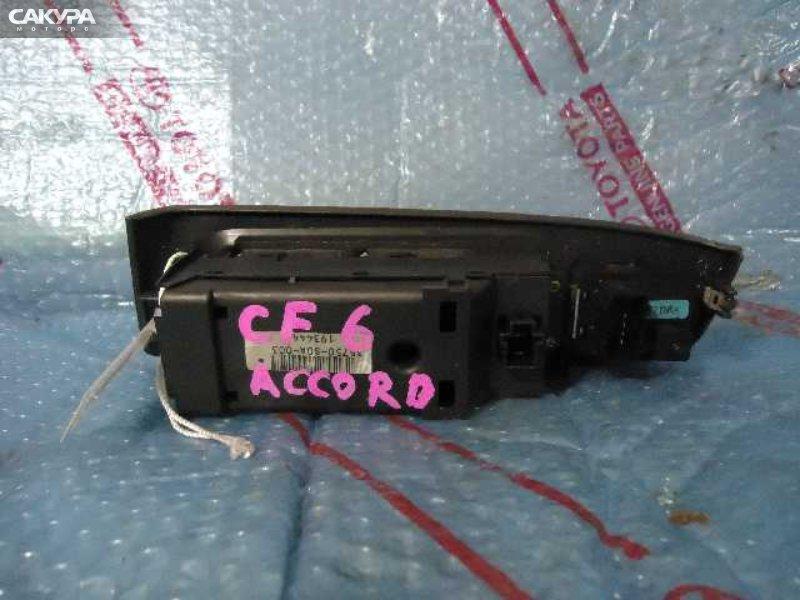 Кнопки в салон Honda Accord Wagon CF6  Красноярск Сакура Моторс
