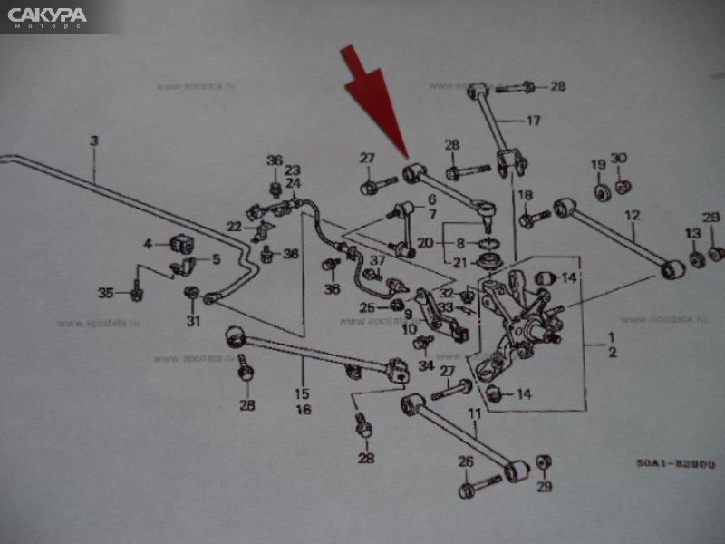 Тяга задняя Honda Accord CF4 F20B Красноярск Сакура Моторс