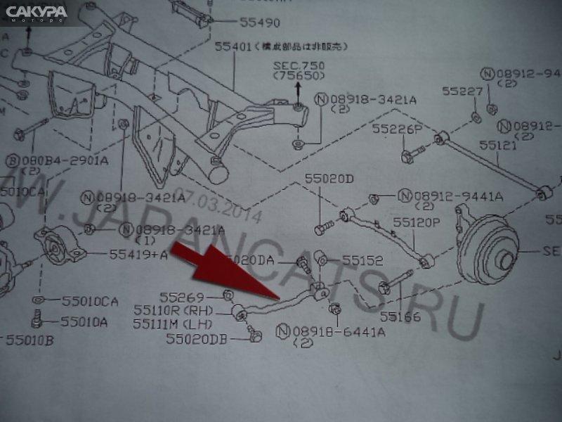 Тяга задняя Nissan Rasheen RFNB14 GA15DE Красноярск Сакура Моторс