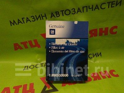 Купить фильтр воздушный на Chevrolet Aveo T300  в Владивостоке