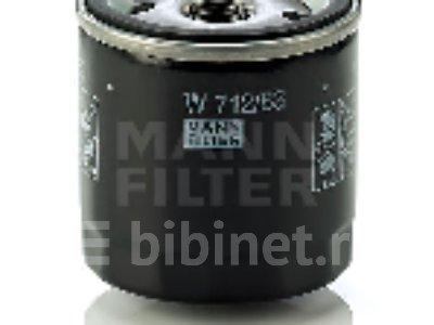 Купить Фильтр масляный Mann W71283 на Lexus LX450  в Красноярске