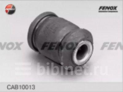 Купить Сайлентблок рычага подвески   Fenox CAB10013 на переднее правое  в Красноярске