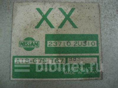 Купить Блок управления ДВС на Nissan Cube Z10 CG13DE  в Красноярске
