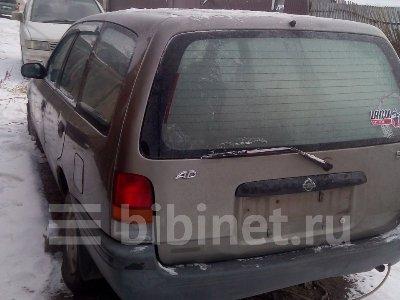 Купить Авто на разбор на Nissan AD 1993г. GA15DE  в Красноярске