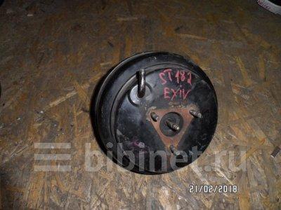 Купить Вакуумный усилитель тормоза и сцепления на Toyota Corona Exiv ST182 3S-FE  в Красноярске