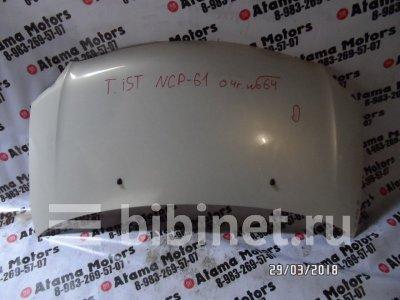 Купить Капот на Toyota IST NCP61 1NZ-FE  в Красноярске