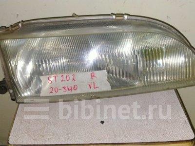 Купить Фару на Toyota Corona Exiv ST202 переднюю правую  в Красноярске