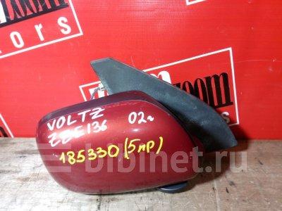 Купить Зеркало боковое на Toyota Voltz ZZE136 1ZZ-FE переднее правое  в Красноярске