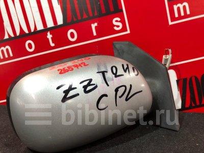 Купить Зеркало боковое на Toyota Allion ZZT240 1ZZ-FE правое  в Красноярске