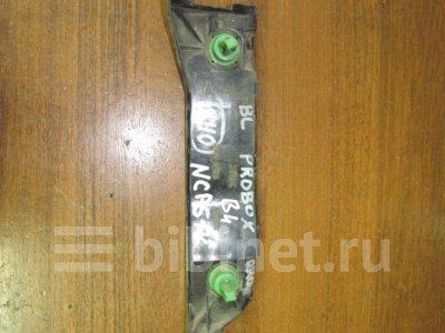 Купить Кронштейн бампера на Toyota Probox NCP51V 1NZ-FE задний левый  в Красноярске
