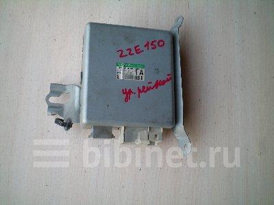 Купить Блок управления рулевой рейкой на Toyota Corolla ZRE151L 1ZR-FE  в Красноярске