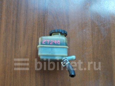 Купить Бачок гидроусилителя на Toyota Allion ZZT240 1ZZ-FE  в Красноярске