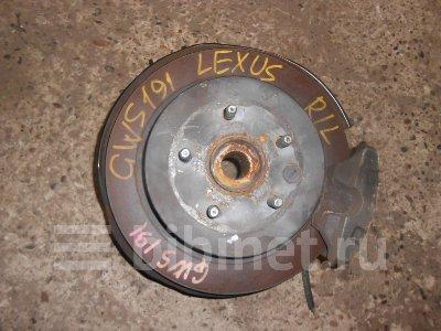 Купить Ступицу на Lexus GS450H GWS191 2GR-FXE заднюю левую  в Красноярске
