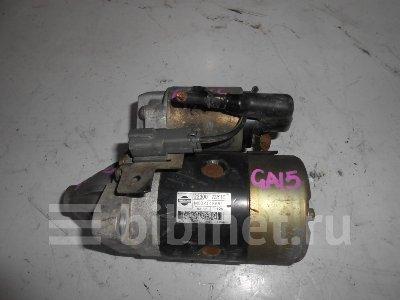 Купить Стартер на Nissan Wingroad GA15DE  в Красноярске