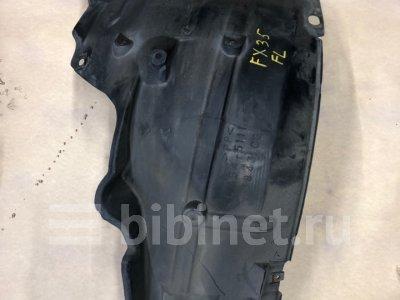 Купить Подкрылок на Infiniti FX35 S50 VQ35DE верхний передний левый  в Красноярске