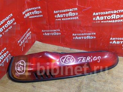 Купить Фонарь стоп-сигнала на Daihatsu Terios 1997г. J100G задний правый  в Красноярске