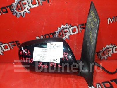 Купить Зеркало боковое на Toyota Wish 1AZ-FSE правое  в Красноярске