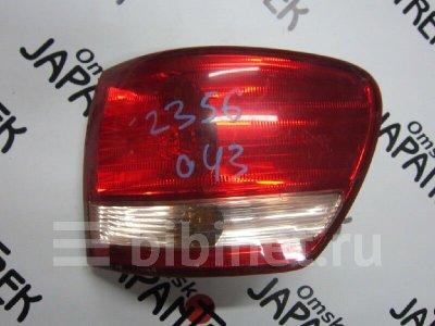 Купить Фонарь стоп-сигнала на Toyota Ipsum ACM21W 2AZ-FE правый  в Омске