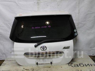 Купить Дверь заднюю багажника на Toyota Allex NZE121  в Иркутске