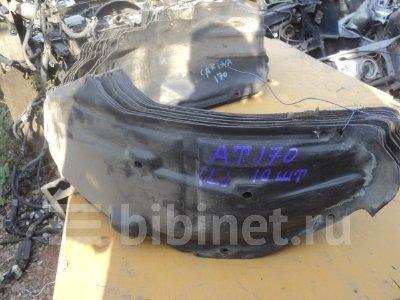 Купить Подкрылок на Toyota Carina ST170 передний левый  в Красноярске