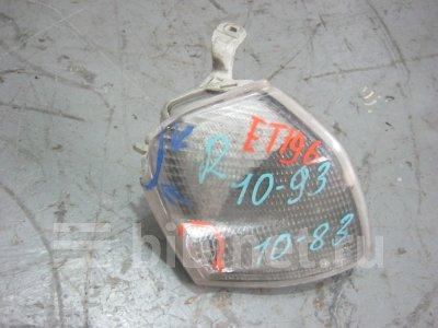 Купить Габарит на Toyota Starlet EP91 передний правый  в Красноярске