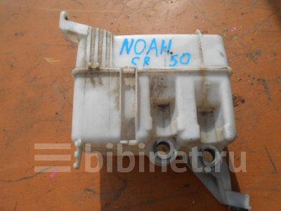 Купить Бачок омывателя на Toyota Townace Noah SR50G  в Красноярске