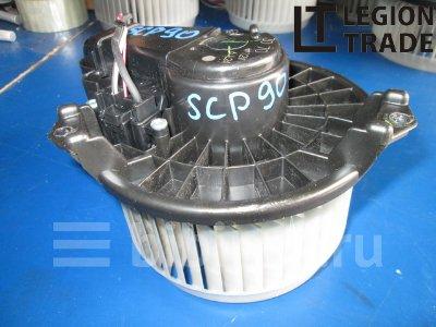 Купить Вентилятор печки на Toyota Vitz SCP100  в Иркутске