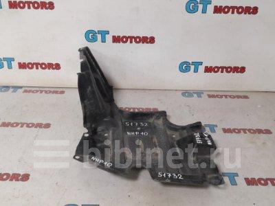 Купить Защиту ДВС на Toyota Aqua 2013г. NHP10 1NZ-FXE  в Красноярске