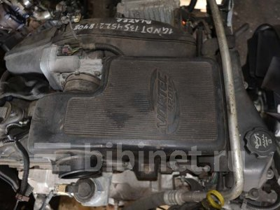 Купить Двигатель на Chevrolet Trailblazer LL8  в Красноярске