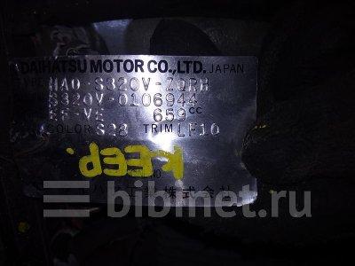 Купить АКПП на Daihatsu Hijet S320V EF  во Владивостоке