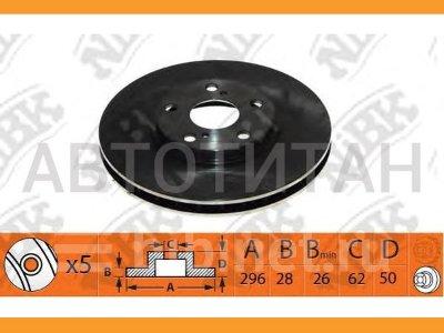 Купить Диск тормозной на Toyota Kluger 2001г. передний правый  в Красноярске