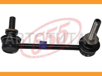 Купить Линк стабилизатора на Toyota Hilux  в Красноярске