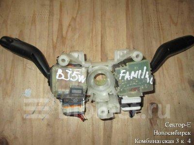 Купить Переключатели подрулевые на Mazda Familia S-wagon BJ5W  в Новосибирске