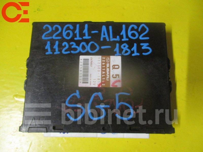 Продажа б/у блока управления двс на Subaru Forester в Новосибирске