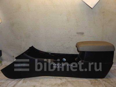Купить Панель переднюю в салон на FAW Besturn B50  в Екатеринбурге