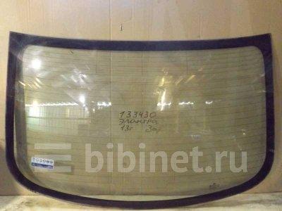 Купить Стекло заднее на Hyundai Elantra  в Екатеринбурге