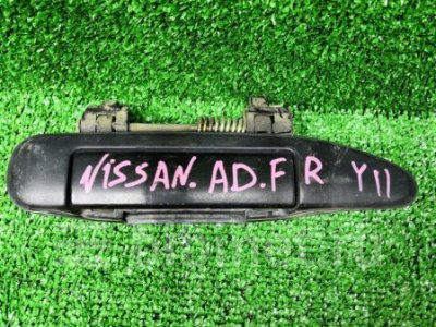 Купить Ручку наружную на Nissan AD VHNY11 QG18DE переднюю правую  в Красноярске