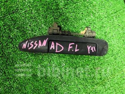 Купить Ручку наружную на Nissan AD VHNY11 QG18DE переднюю левую  в Красноярске