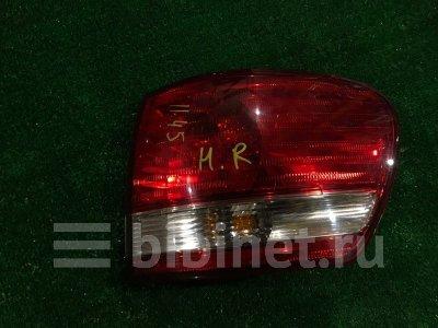 Купить Фонарь стоп-сигнала на Toyota Ipsum ACM26W 2AZ-FE правый  в Красноярске