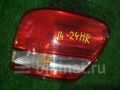 Купить Фонарь стоп-сигнала на Toyota Ipsum ACM21W 2AZ-FE правый  в Красноярске