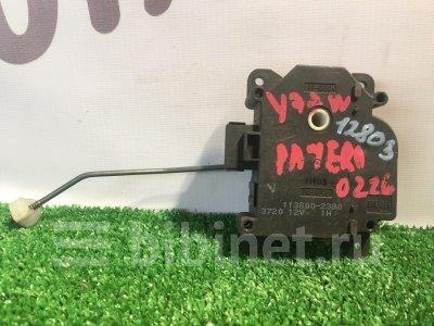 Купить Привод заслонок отопителя на Mitsubishi Pajero V77W 6G74  в Артеме