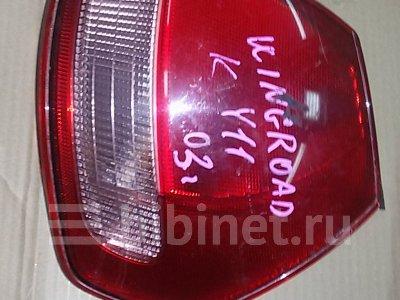 Купить Фонарь стоп-сигнала на Nissan Wingroad 2003г. WHNY11 задний правый  в Красноярске