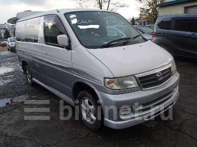 Купить Авто на разбор на Mazda Bongo Friendee 2000г. SGLR WL-T  в Владивостоке