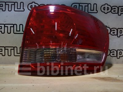 Купить Фонарь стоп-сигнала на Toyota Ipsum ACM21W 2AZ-FE задний правый  в Красноярске