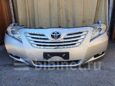 Купить Nose cut на Toyota Camry ACV40  в Красноярске