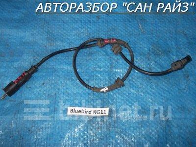 Купить Датчик ABS на Nissan Bluebird Sylphy KG11 правый  в Барнауле