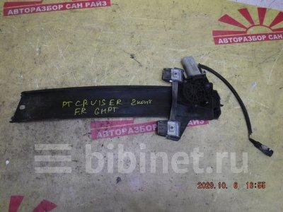 Купить Стеклоподъемник на Chrysler PT Cruiser передний правый  в Барнауле