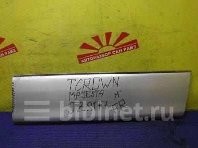 Купить Молдинг на дверь на Toyota Crown Majesta JZS177 передний правый  в Барнауле